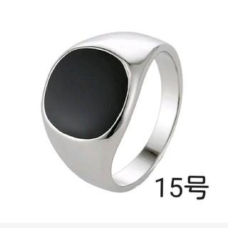 ♠スーパーナチュラル❗ヴィンテージファッションリング  (リング(指輪))