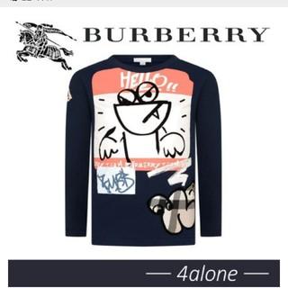 バーバリー(BURBERRY)のBURBERRY☆プリントトップス(カットソー(長袖/七分))
