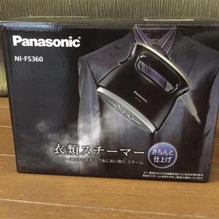 パナソニック(Panasonic)の衣類スチーマー パナソニック NI-FS360(アイロン)