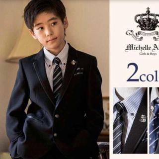 eb5e479ea7180 キャサリンコテージ(Catherine Cottage)の卒業式 入学式 男の子 スーツ フォーマル 150サイズ
