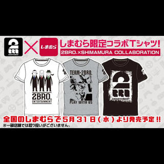 シマムラ(しまむら)の2BRO tシャツ 3枚セット(Tシャツ/カットソー(半袖/袖なし))