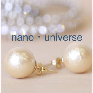 ナノユニバース(nano・universe)のナノユニバース コットンパールピアス(ピアス)