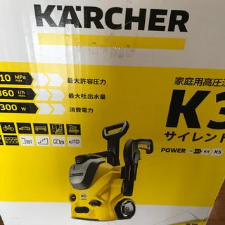 k3 - ケルヒャー K3 サイレント 高圧洗浄機 最安値
