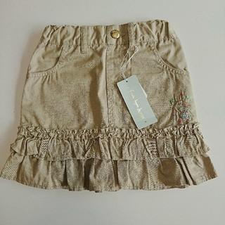 フランシュリッペ(franche lippee)のリボン様専用 新品! フランシェリッペ スカート 100(スカート)