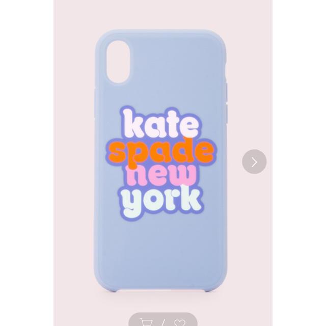 kate spade new york - ケイトスペード iPhone XR スマホケースの通販 by kobo's shop|ケイトスペードニューヨークならラクマ
