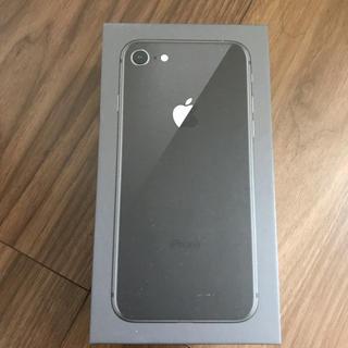 アイフォーン(iPhone)のアイフォン8 64G iPhone8 新品 スペースグレイ 未使用 SIMフリー(スマートフォン本体)