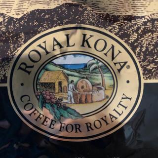 カルディ(KALDI)のハワイ  コナコーヒー   ROYAL KONA(コーヒー)