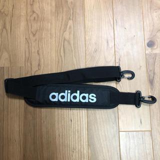 アディダス(adidas)のadidas ショルダーバッグ用ストラップ(ショルダーバッグ)