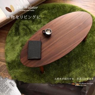 折りたたみテーブル★【送料無料】センターテーブル