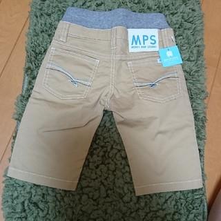 エムピーエス(MPS)の新品☆MPS 100  夏用パンツ  #双子(パンツ/スパッツ)