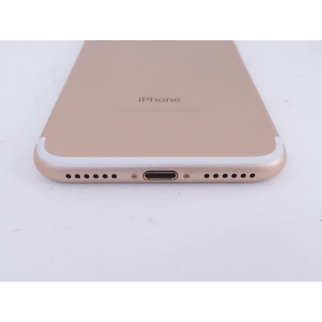 Apple(アップル)のSoftbank Apple iPhone 7 32GB MNCG2J/A  スマホ/家電/カメラのスマートフォン/携帯電話(スマートフォン本体)の商品写真