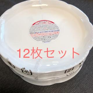 ヤマザキセイパン(山崎製パン)のヤマザキ春のパン祭り   お皿  12枚セット2019年 最新(食器)