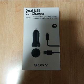 ソニー(SONY)のSONY Dual USB Car Charger(バッテリー/充電器)