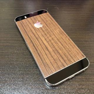 au - iPhone 5s Space Gray 32 GB au