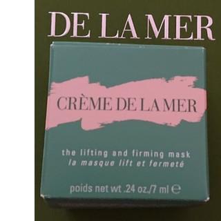 ドゥラメール(DE LA MER)のDE LA MERモイスチャークリーム×7.0ml×②(フェイスクリーム)