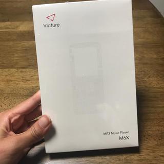 Victure Bluetooth4.1アップデート MP3プレーヤー (ポータブルプレーヤー)