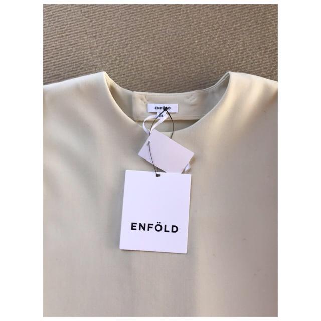 ENFOLD(エンフォルド)の新品 ENFOLD エンフォルド ダブルクロス スクエアBOX プルオーバー  レディースのトップス(シャツ/ブラウス(長袖/七分))の商品写真