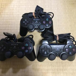 プレイステーション2(PlayStation2)のPS2 コントローラー DUALSHOCK2 3個(家庭用ゲーム本体)