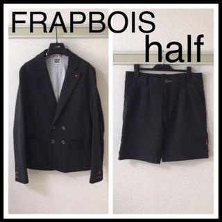 フラボア(FRAPBOIS)の◆良品◆FRAPBOIS フラボア ハーフ◆セットアップ ニットジャージー 2(セットアップ)