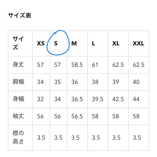 GU(ジーユー)のGU リブハイネックT ホワイト S レディースのトップス(Tシャツ(長袖/七分))の商品写真
