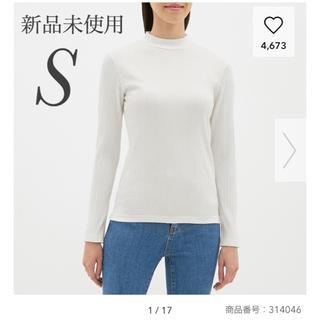 ジーユー(GU)のGU リブハイネックT ホワイト S(Tシャツ(長袖/七分))