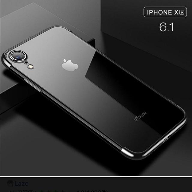 バービー iPhoneX ケース 芸能人 - iPhone  XRケースの通販 by sachi's shop|ラクマ