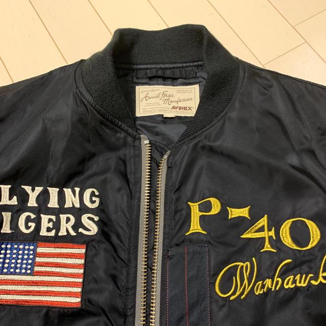 AVIREX(アヴィレックス)の◆AVIREX アヴィレックス MA-1 FLYIN TIGERS L  メンズのジャケット/アウター(フライトジャケット)の商品写真