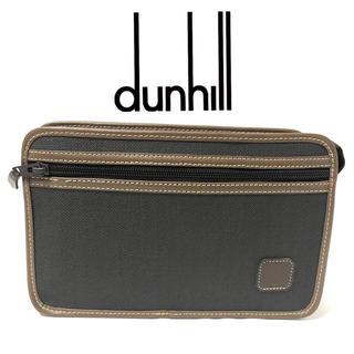 ダンヒル(Dunhill)のdunhill ダンヒル クラッチバッグ セカンドバッグ ヴィンテージ(セカンドバッグ/クラッチバッグ)