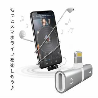 アイフォーン(iPhone)のiPhone変換アダプタ 値下げ!充電しながらイヤフォン🎶(変圧器/アダプター)