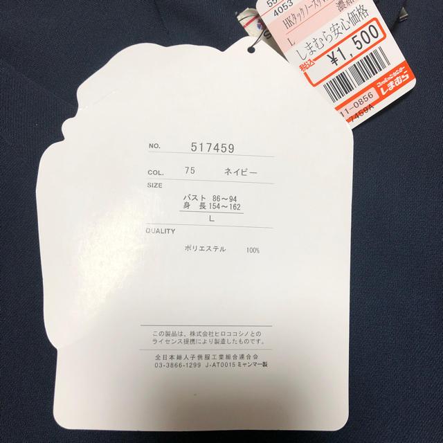 しまむら(シマムラ)のしまむら タックノースリーブ レディースのトップス(カットソー(半袖/袖なし))の商品写真