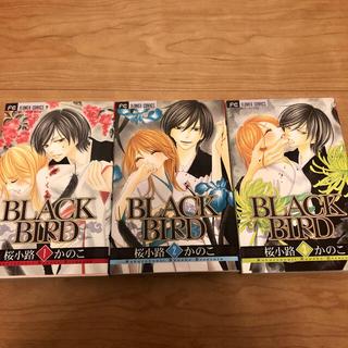 小学館 - バラ売り可! Black bird 1.2.3.6.7.8.9.巻