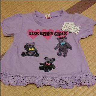 シマムラ(しまむら)のTシャツ 80 半袖 くま(Tシャツ)