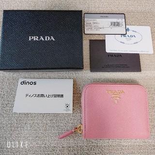 ff8d8ed06ea0 2ページ目 - プラダ コインケースの通販 900点以上 | PRADAを買うならラクマ
