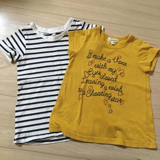サンカンシオン(3can4on)の90 Tシャツ2枚セット(Tシャツ/カットソー)