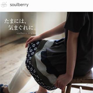 ソルベリー(Solberry)のsoulberry / チュニックワンピース(チュニック)