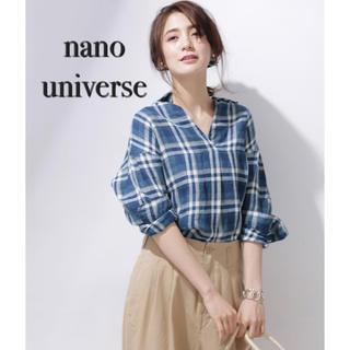 ナノユニバース(nano・universe)の【美品】ナノユニバース チェックシャツ ブルー(シャツ/ブラウス(長袖/七分))