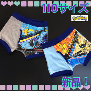 f9929e5dd661a  新品 110サイズ☆ポケモン☆ボクサーブリーフパンツ☆2枚組セット