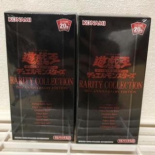 遊戯王 - レアコレ2 2BOX 未開封