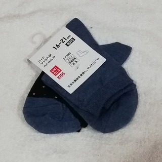 ユニクロ(UNIQLO)の新品UNIQLO ソックス男児16cm~21cm(靴下/タイツ)
