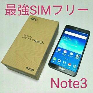 サムスン(SAMSUNG)のGALAXY Note3 日本全社対応最強SIMフリー SCL22 SC-01F(スマートフォン本体)