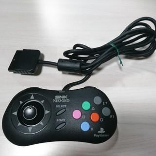 プレイステーション2(PlayStation2)のネオジオパッド2    NEOGEO PAD2   プレイステーション2(家庭用ゲーム本体)