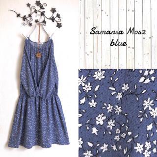 サマンサモスモス(SM2)のSM2 blue*サマンサモスモスブルー*ボタニカルギャザーワンピース(ロングワンピース/マキシワンピース)