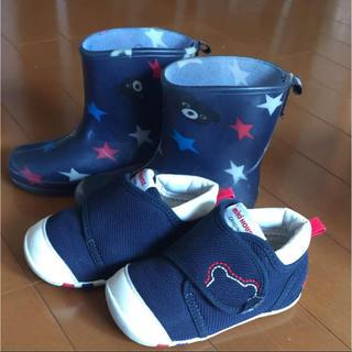 ダブルビー(DOUBLE.B)のダブルB 長靴・ファーストシューズ 13㎝(長靴/レインシューズ)