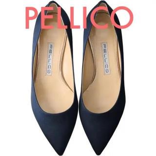 ペリーコ(PELLICO)の新品 ペリーコ  パンプス ネイビー(ハイヒール/パンプス)