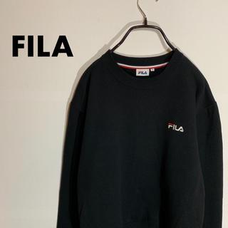 フィラ(FILA)の古着 FILA ワンポイント スウェット トレーナー 黒(スウェット)