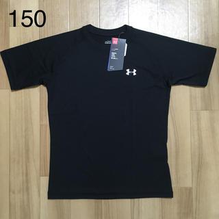 アンダーアーマー(UNDER ARMOUR)のアンダーアーマー Tシャツ 150(Tシャツ/カットソー)