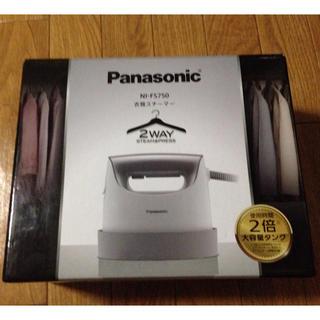 パナソニック(Panasonic)のPanasonic 衣類スチーマー NI-FS750-s シルバー調(アイロン)