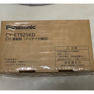 パナソニック(Panasonic)の【特価品】ETC車載器(ETC)