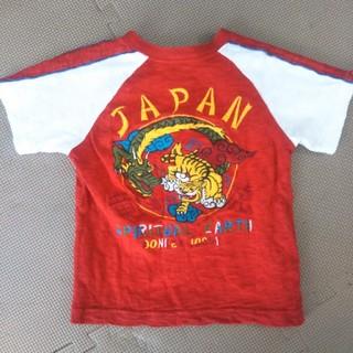 ドンキージョシー(Donkey Jossy)のドンキージョシー スカジャン風 刺繍 Tシャツ 100 男の子 虎 ししゅう(Tシャツ/カットソー)