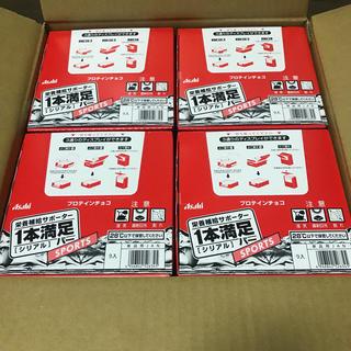 アサヒ(アサヒ)の送料無料!1本満足シリアルバー9本入り8箱合計72本プロテインチョコASAHI(プロテイン)